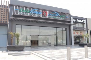 Lulu Express – Jeddah Town Square, Al- Jamea, Jeddah